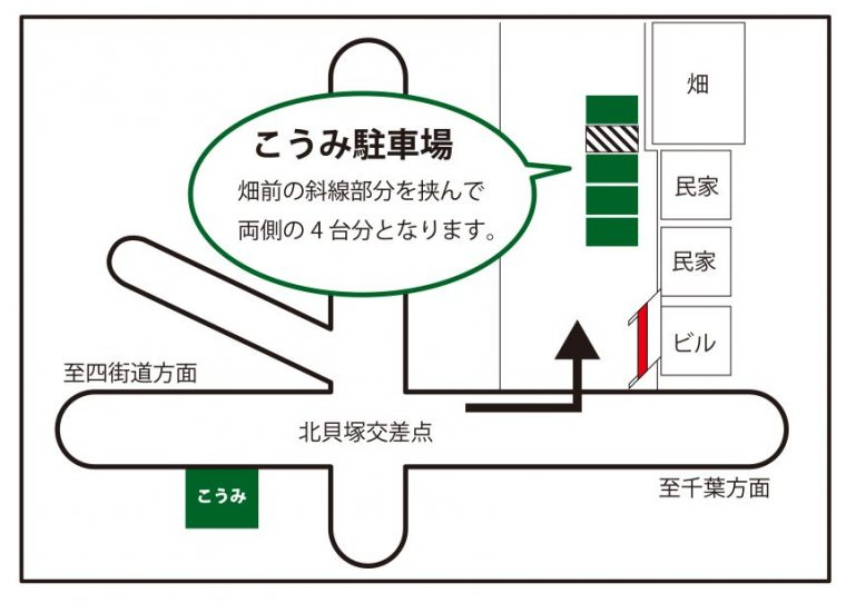 koumi_carpark_map