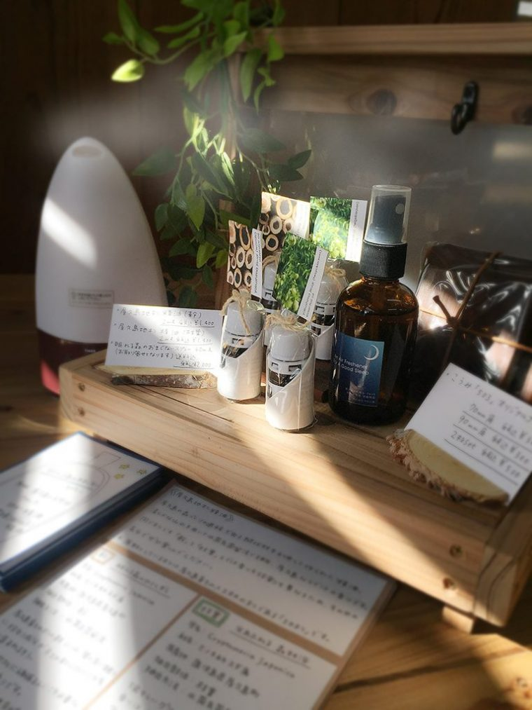 yakushima_aroma1024
